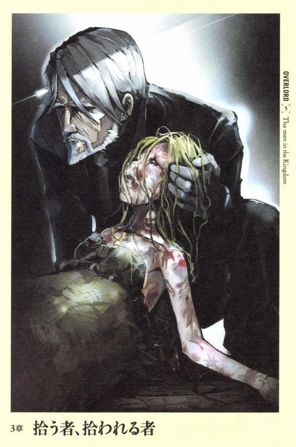 Light Novel – Page 4 – Ryuushiro13